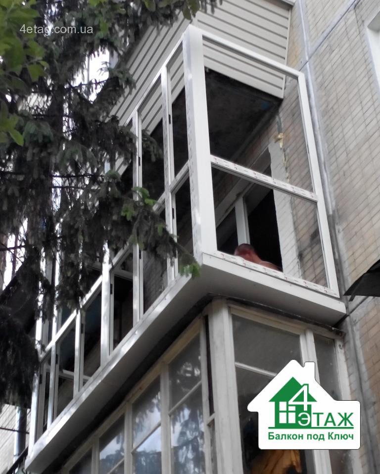Вынос балконов киев недорого, цена.
